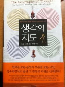 동서양 팁 문화의 차이